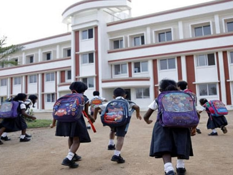 School Reopen: All schools and colleges are Going to Be Opening in these  states from 19 January And 1 February See Here full list