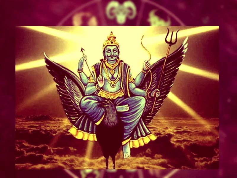 आखिर क्यों सूर्य पुत्र शनिदेव की मूर्ति घर में नहीं रखी जाती, मंदिर में होती है पूजा, जानिए कारण