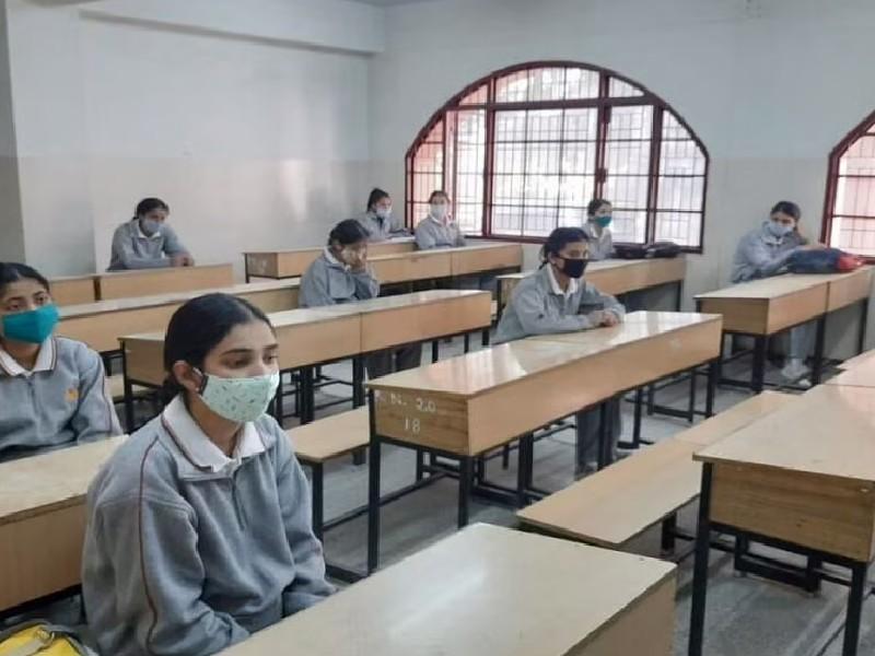 CBSE Class 12 Board Exams 2021 Cancellation: क्या 12वीं बोर्ड परीक्षा हो सकती है स्थगित, जानिए पूरी डीटेल