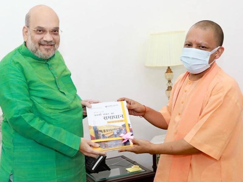 UP CM Visit: योगी आदित्यनाथ ने की अमित शाह मुलाकात,  आज पीएम मोदी से मिलेंगे
