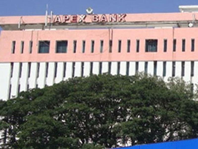 Madhya Pradesh News:  अपेक्स बैंक के प्रभारी प्रबंध संचालक प्रदीप नीखरा को हटाया, यह है पूरा मामला
