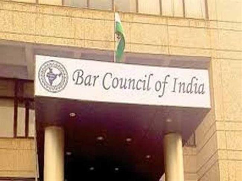 Bar Council of India: एलएलबी-एलएलएम अंतिम सेमेस्टर की होगी परीक्षा