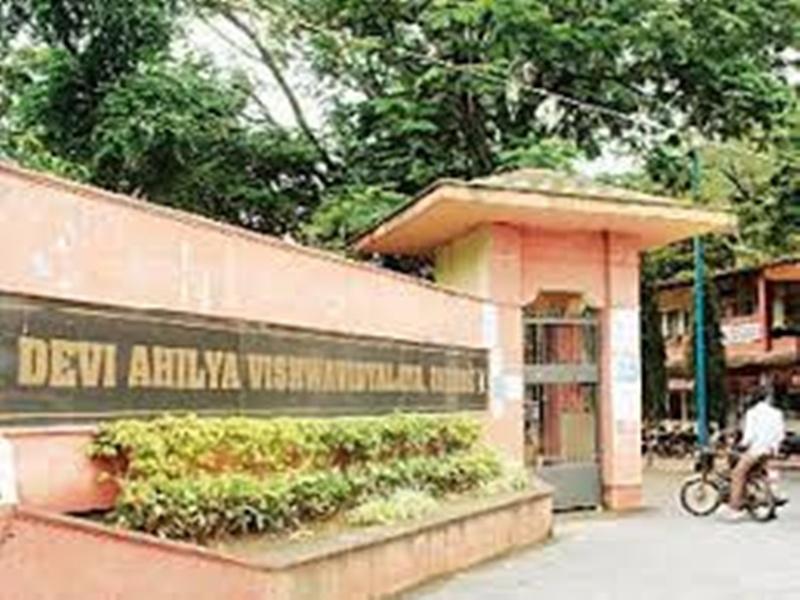 Open Book Exam Indore: ओपन बुक परीक्षा की 238 संग्रहण केंद्र में जमा हो सकेंगी कापियां, नौ लीड कॉलेजों ने सौंपी सूची
