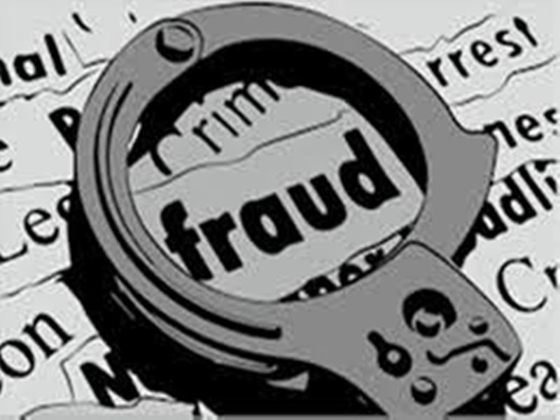 Bhopal Crime News: 70 लोगों से 22 लाख रुपये जमा कराने के बाद चिटफंड कंपनी गायब