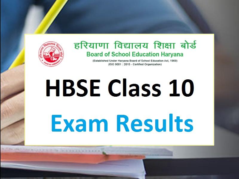 LIVE HBSE, Haryana Board 10th Result 2021: आज जारी होगा हरियाणा 10वीं का रिजल्ट, bseh.org.in पर ऐसे चेक करें