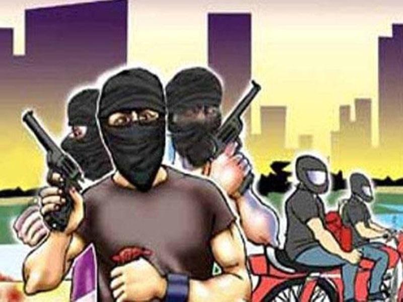 Bank Loot: बिहार में दिनदहाड़े करोड़ों की बैंक लूट, बोरे में भरकर ले गए 1.19 करोड़ रुपए