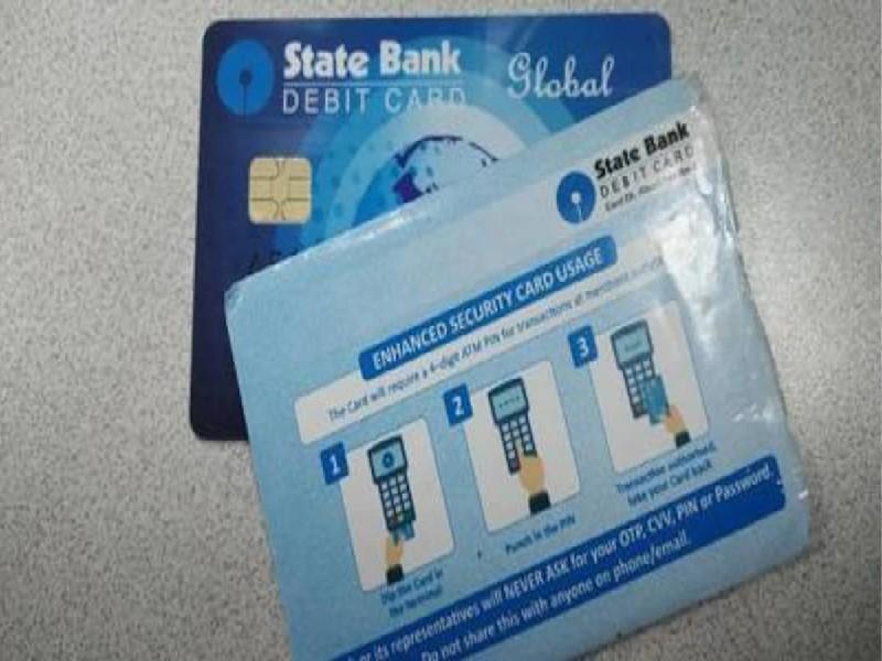 SBI ग्राहकों के लिए अच्छी खबर, घर बैठे मिलेगा नया ATM Card, जानें क्या है प्रोसेस