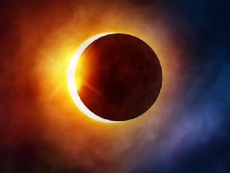 Surya Grahan 2021: सूर्य ग्रहण के दौरान  गलती से भी न करें ये काम