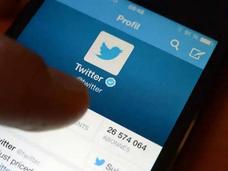 Twitter Update: सरकार की सख्ती के आगे झुका ट्विटर, भारत के नियमों का पालन करने को हुआ राजी
