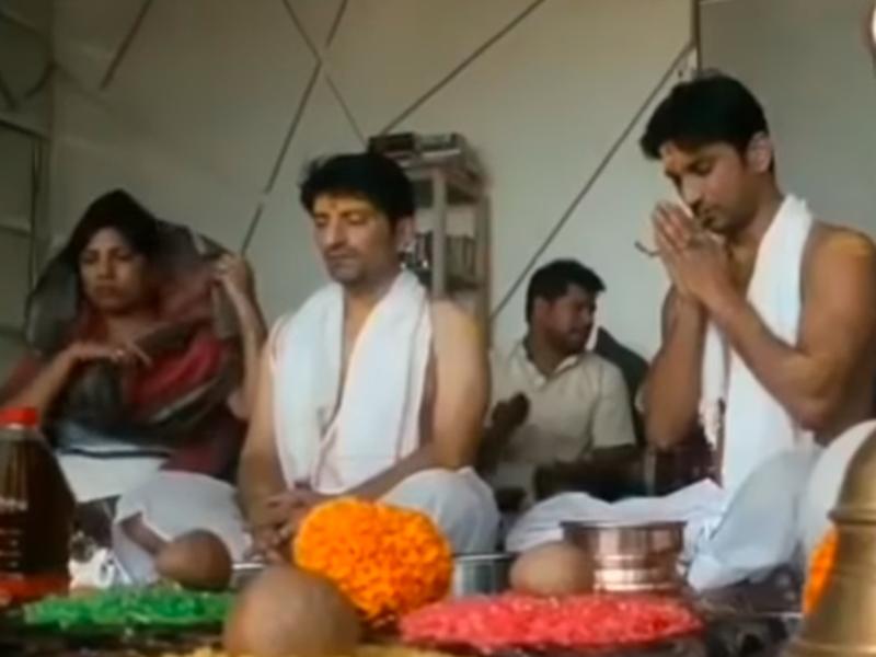 Kaal Sarp Dosh Puja: सुशांत सिंह राजपूत ने करवाई थी कालसर्पदोष की पूजा, सामने आया वीडियो