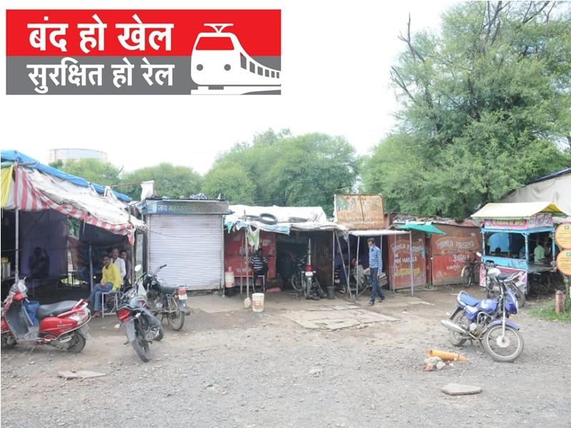 मध्य प्रदेश में यहां 47 साल पहले चलती थीं ट्रेनें, अब तान दी गुमटियां