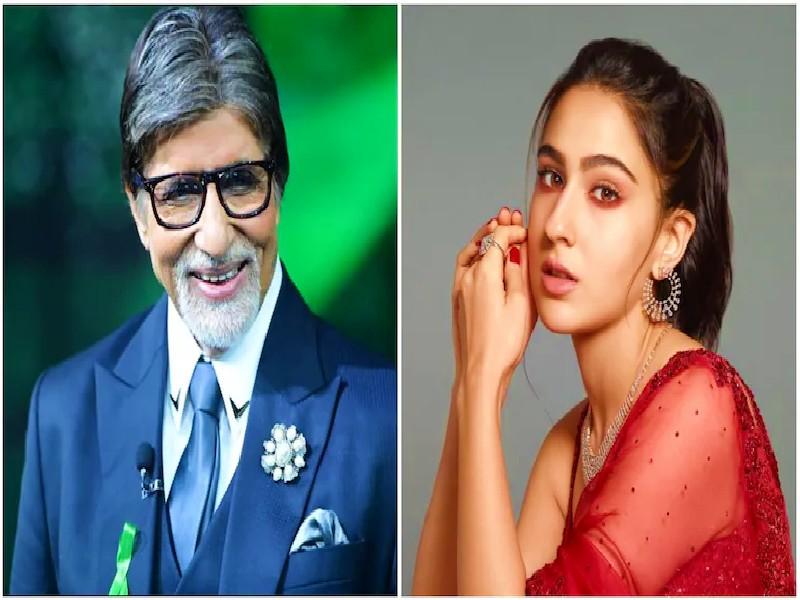 Ganesh Chaturthi 2021: अमिताभ बच्चन से लेकर सारा अली खान तक, सेलेब्स ने दी गणेश चतुर्थी की शुभकामनाएं