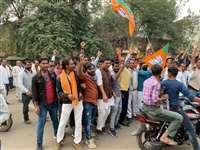 MP, Bhopal By Election Result 2020:  ब्यावरा कांग्रेस जीती, शेष पांच में भाजपा की जीत लगभग तय