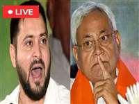 बिहार में NDA को 125 सीटों के साथ मिला बहुमत, महागठबंधन को 110 सीटें
