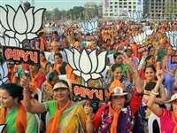 Gujarat By Election Result 2020: गुजरात में BJP का परचम लहराया, सभी 8 सीटों पर हासिल की जीत