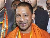 LIVE UP BY Election Result 2020: यूपी में भाजपा की बड़ी जीत, 7 में से 6 सीटें हासिल, सपा को मिली एक सीट