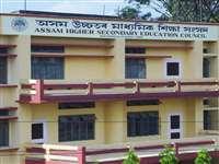 AHSEC HS 2nd Year Exam : असम हायर सेकंडरी सेकंड ईयर की परीक्षा 12 फरवरी को होगी, देखें पूरा शेड्यूल