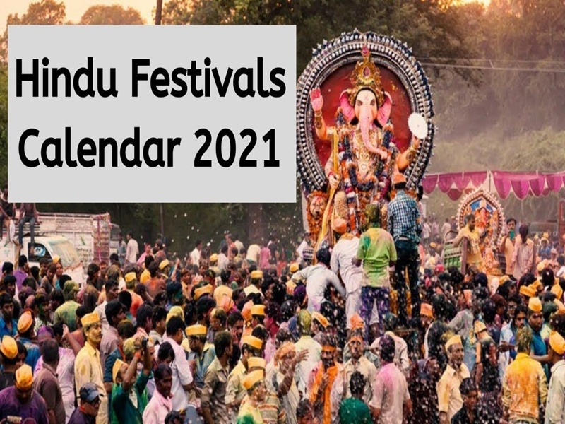 Hindu Calendar 2021: जानें 2021 के प्रमुख व्रत और त्योहार कौन से हैं,  यहां देखें पूरी लिस्ट