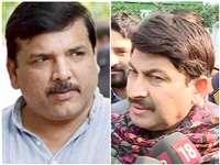 Delhi Election Result Political Reactions 2020: मनोज तिवारी ने ली नतीजों की जिम्मेदारी, संजय सिंह ने भाजपा पर साधा  निशाना