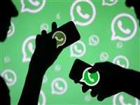 WhatsApp New Feature: वॉट्सएप जल्द लॉन्च करेगा मल्टीपल डिवाइस और म्यूट वीडियो फीचर