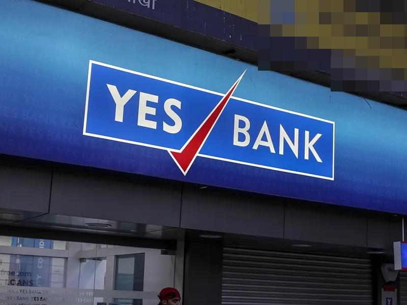 Yes Bank ने कस्टमर्स से कहा, दूसरे खाते से कर सकते हैं Credi Card, Loan का पेमेंट