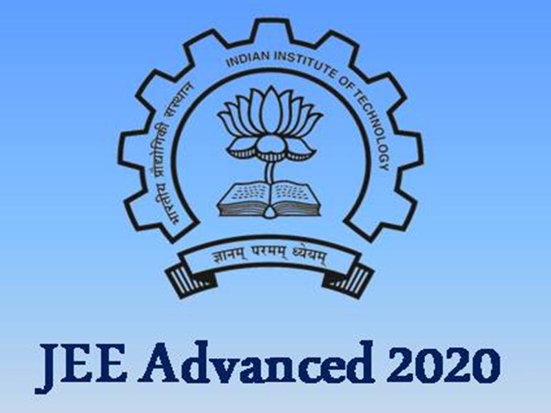 JEE Advanced Indore: मेन में 99.95 से ज्यादा पर्सेंटाइल हैं तो शुरू कर दें एडवांस की तैयारी