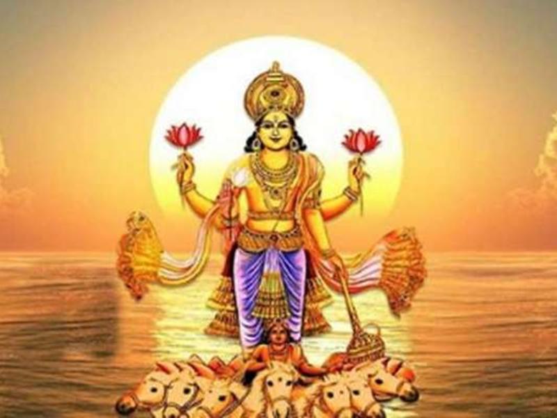 Surya Rashi Parivartan: सूर्य करेंगे मीन में प्रवेश, अगले एक माह नहीं होंगे शुभ कार्य, जानिए मलमास के बारे में