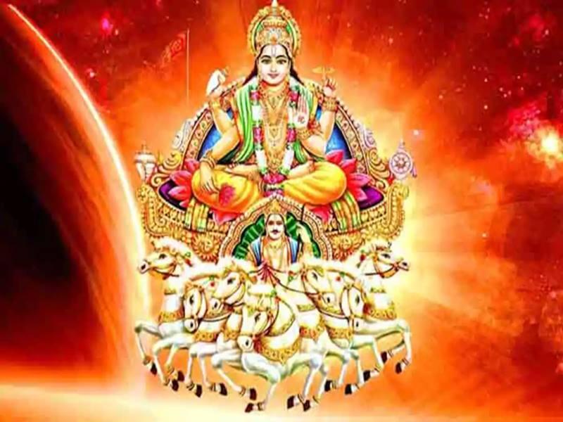 Surya Rashi Parivartan 2020: सूर्य करेंगे मेष राशि में प्रवेश, राशियों पर रहेगा ऐसा असर