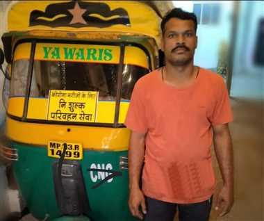 Coronavirus Ujjain News:  कोरोना संकट में सहारा बनने को उठ खड़े हुए समाज से सिपाही