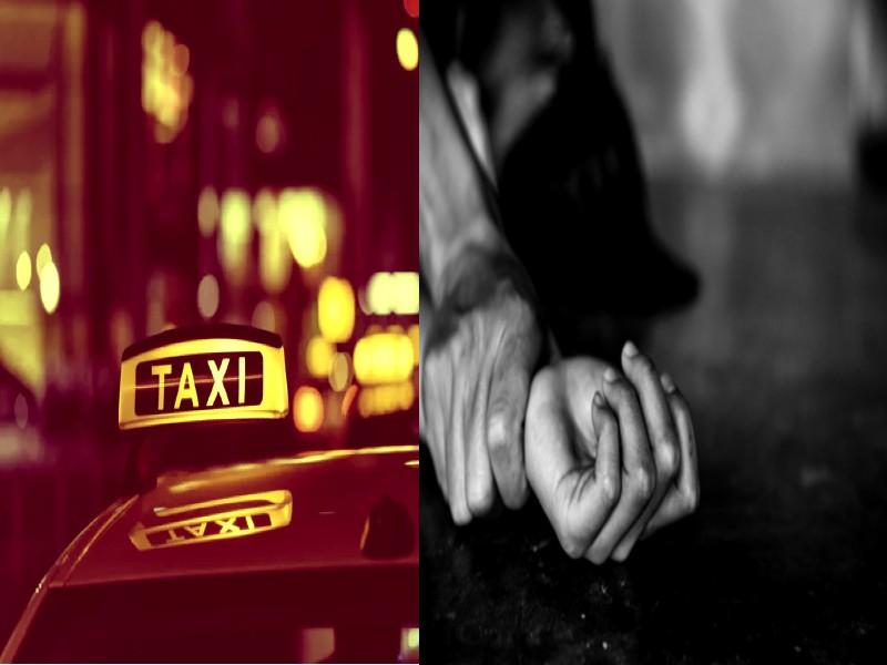 Pune Rape Case: कैब ड्राइवर ने महिला को पिलाया नशीला पदार्थ, फिर लॉज में ले जाकर किया रेप