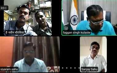 भाजपा पिछड़ा वर्ग मोर्चा की वर्चुअल बैठक हुई आयोजित