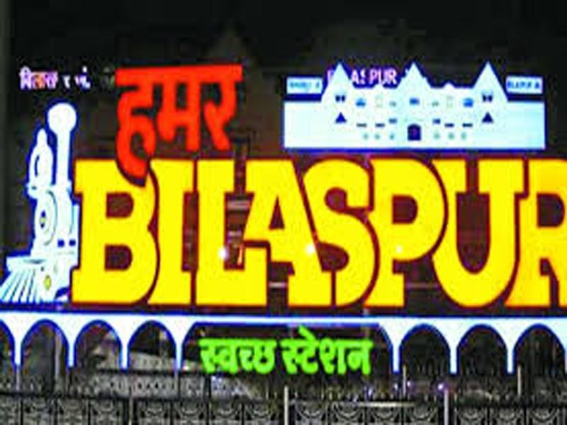 Smart City Bilaspur: स्मार्ट सिटी सड़क में अनियमितता, हाई कोर्ट ने निरस्त किया टेंडर