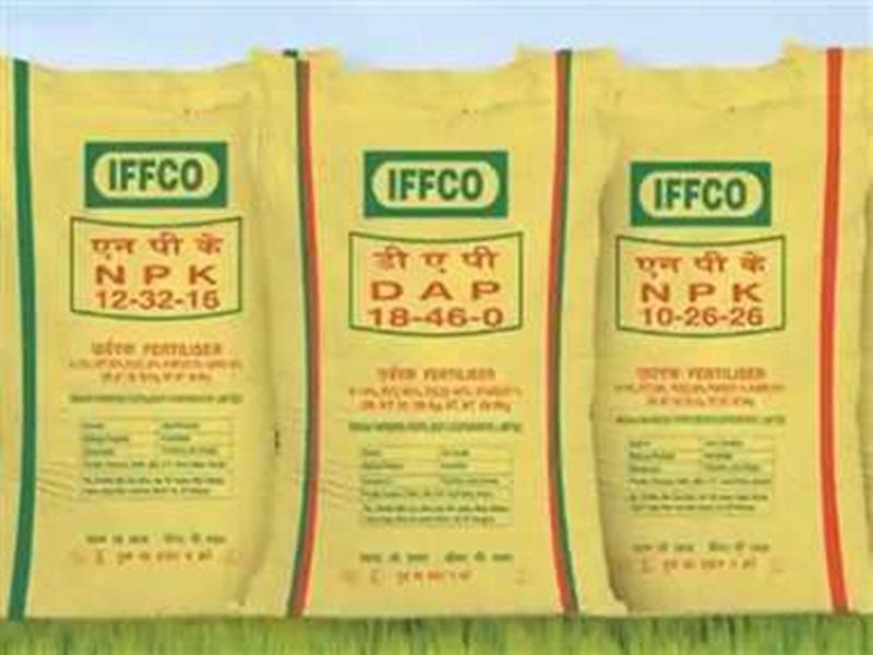 Bilaspur News: महंगी हुई खाद, अन्नदाताओं की बढ़ेगी परेशानी
