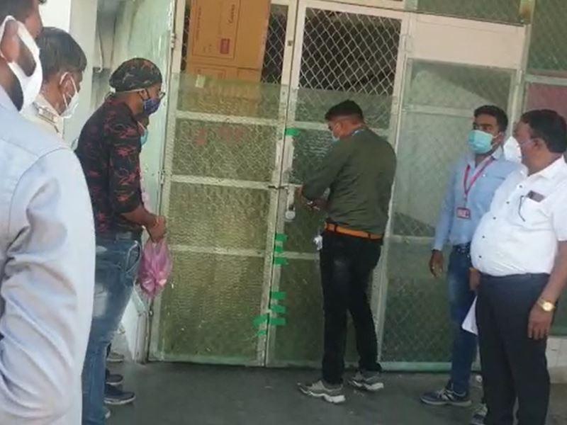 Coronavirus Curfew Indore: इंदौर में कोरोना गाइडलाइन का उल्लंघन करने पर बेस्ट प्राइज सील