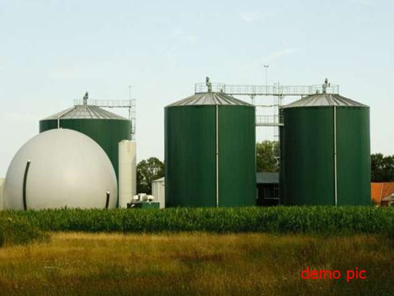 Indore News:  16 हजार किलो तक बढ़ाई जाएगी बायो सीएनजी प्लांट की क्षमता