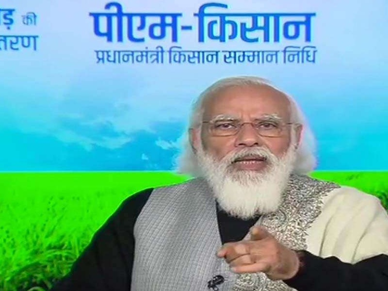 PM-KISAN 8th instalment: पीएम मोदी शुक्रवार को जारी करेंगे 8वीं किस्त, 9.5 करोड़ से अधिक किसानों के खातों में जमा होंगे 19,000 करोड़ रुपए