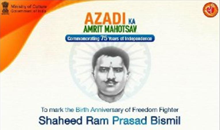 Jabalpur News: इंटरनेट मीडिया पर याद किया जा रहा है क्रांतिकारी महानायक राम प्रसाद बिस्मिल को