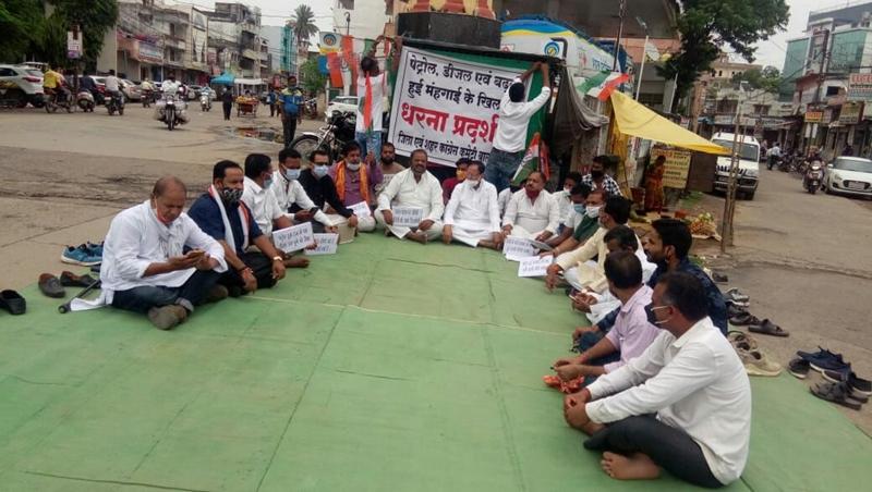 Balaghat News : पेट्रोल, डीजल, रसोई गैस व बढ़ती महंगाई का विरोध