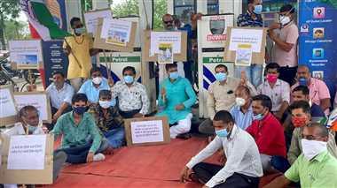पेट्रोल-डीजल के बढ़ते दामों के विरोध में कांग्रेस ने किया प्रदर्शन