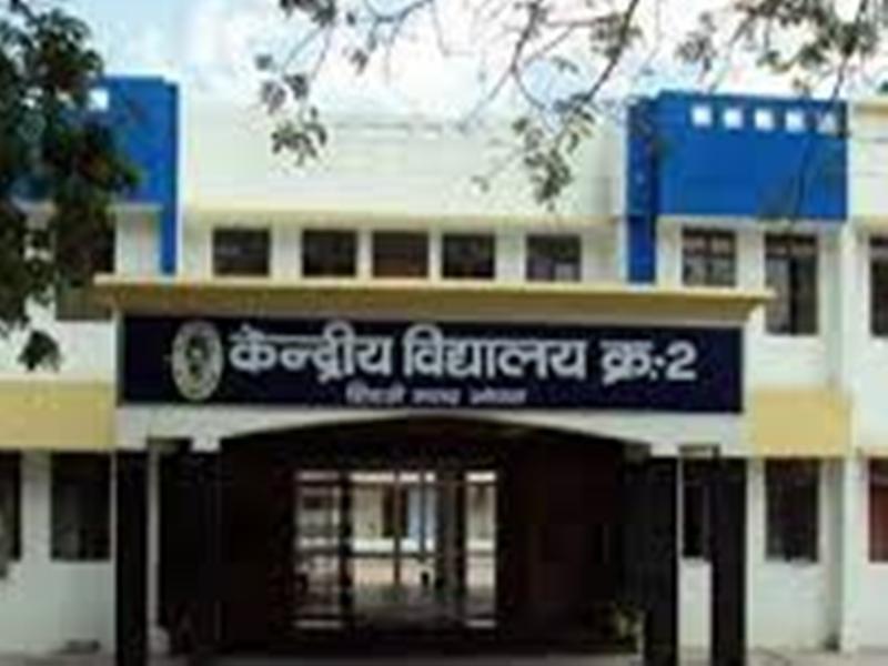Central School Admission alert: केंद्रीय विद्यालयों में प्रवेश के लिए प्रक्रिया शुरू