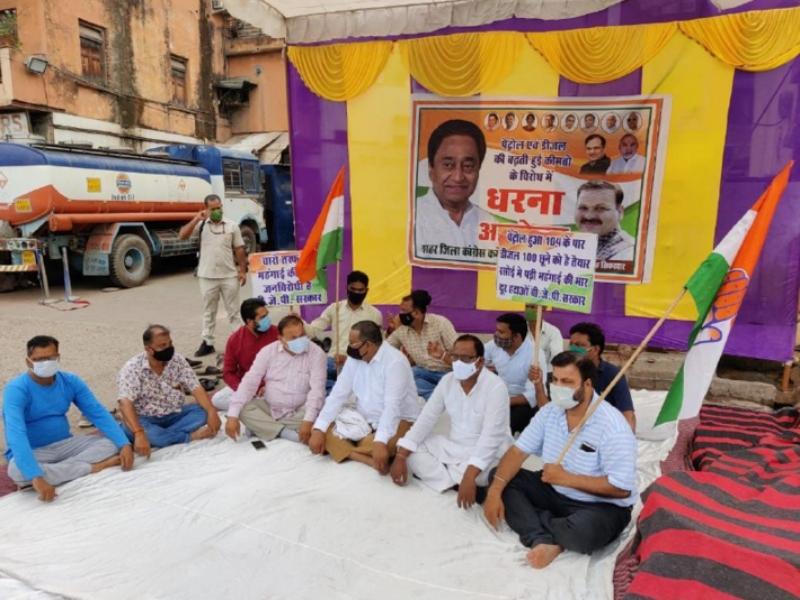 Gwalior Political News: पेट्रोल-डीजल महंगाई पर कांग्रेस का विरोध प्रदर्शन, दिया धरना