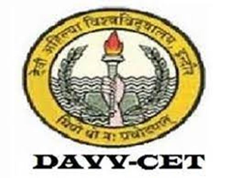 DAVV Indore News: नान सीईटी कोर्स में प्रवेश को लेकर जुलाई से विद्यार्थी कर सकेंगे आवेदन