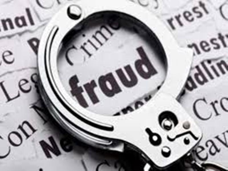 Bhopal Crime News: ऑक्सीमीटर बेचने के नाम पर दवा कारोबारी से सवा चार लाख रुपये की ठगी