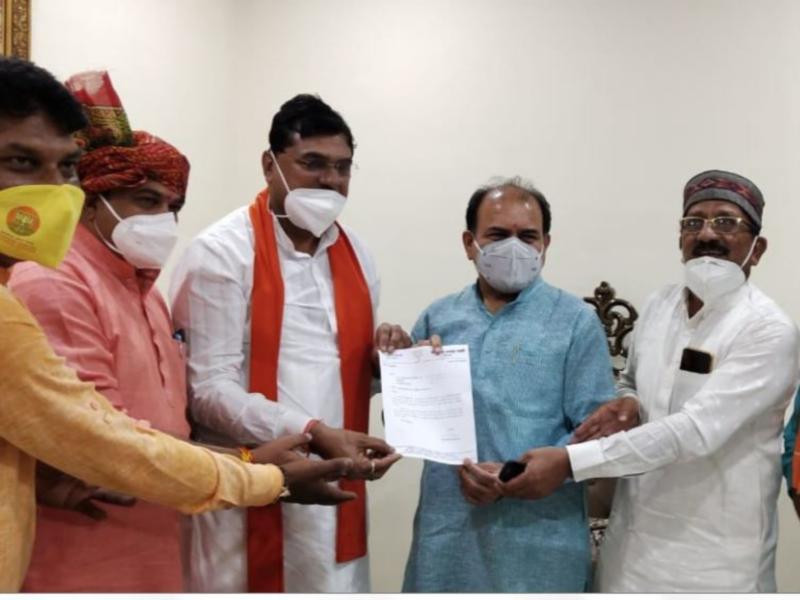 Bhopal Agriculture News: भोपाल में जल्द शुरू होगी मूंग की समर्थन मूल्य पर खरीदी