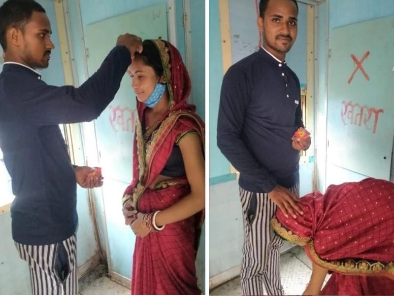ट्रेन में टॉयलेट के सामने युवक ने शादीशुदा महिला से की शादी, वायरल हो रही तस्वीरें