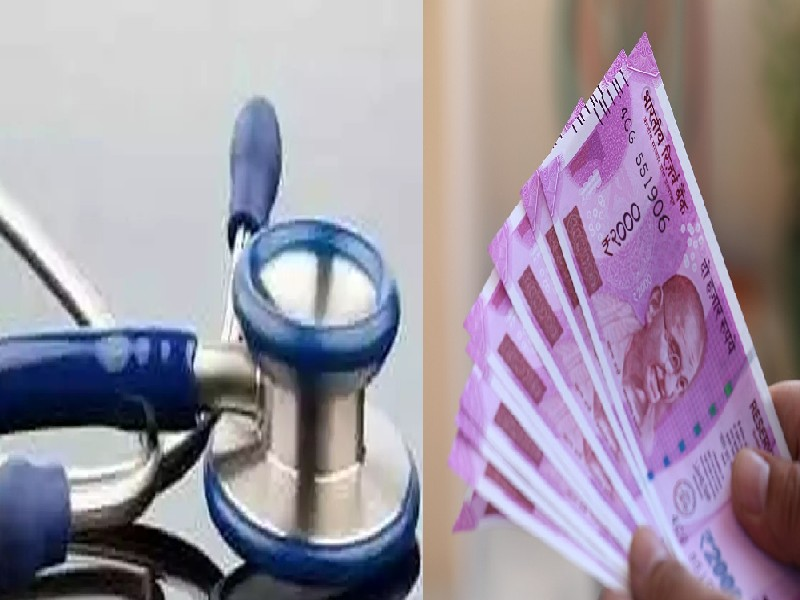 EPFO Medical Advance: हॉस्पिटल में एडमिट होने पर मिलेंगे 1 लाख रुपए, जानें पूरा Process