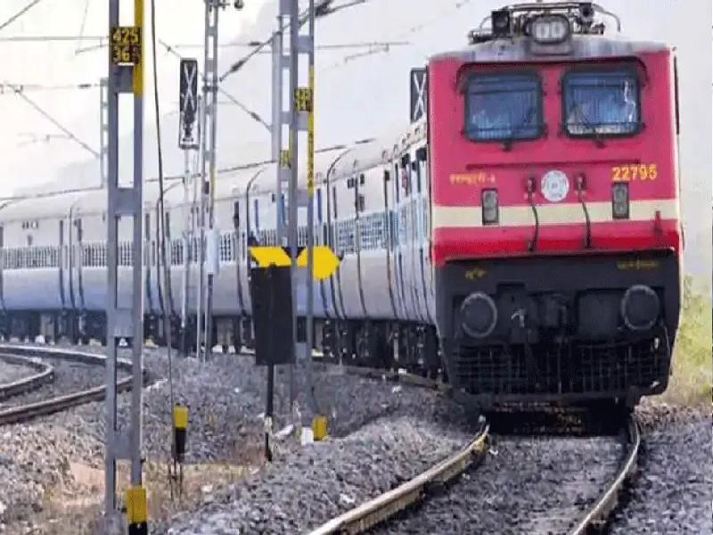Indian Railway News: मुंबई-बिहार समेत कई रूट पर शुरू हुई स्पेशल ट्रेनें, यहां देखें लिस्ट