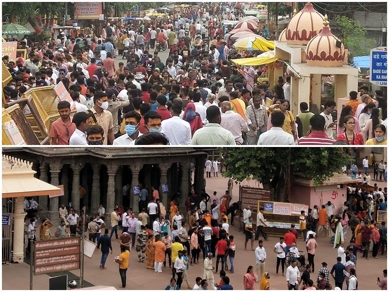 Mahakal Temple Ujjain: महाकाल मंदिर में उमड़ा आस्था का सैलाब, कोविड नियमों का पालन नहीं, संक्रमण का खतरा बढ़ा