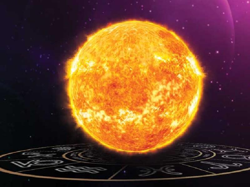Sun Transit 2021: 19 जुलाई को मिथुन से कर्क राशि में जाएंगे सूर्य देव, जानिए इन चार राशियों पर क्या होगा असर
