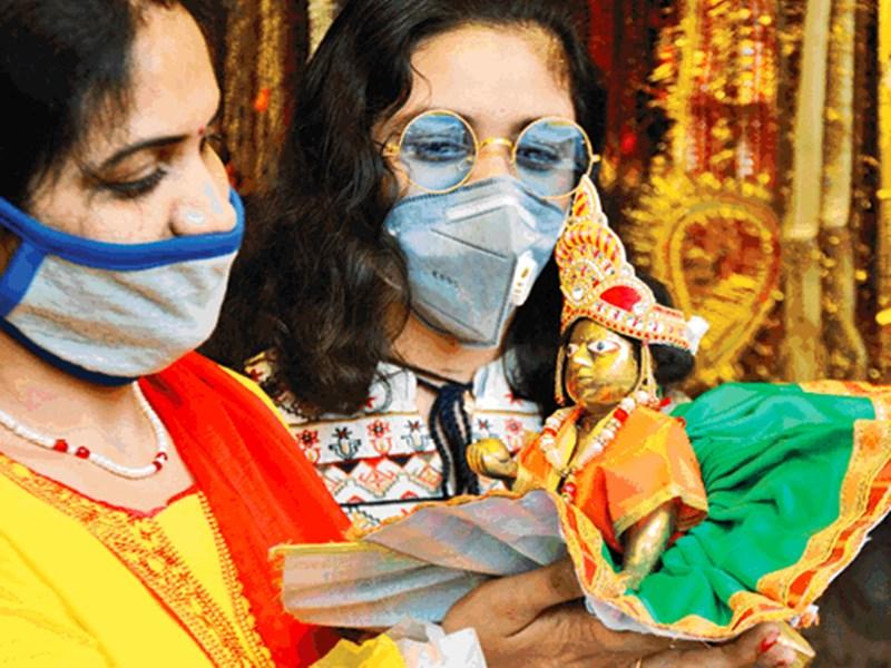 Guidline for Festival : मध्य प्रदेश के मंदिरों में जन्माष्टमी पर सिर्फ पांच ही लोग कर पाएंगे पूजा